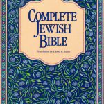 Complrtr Jewish bibel 029