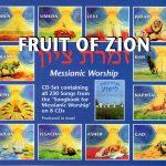 Fruit of Zion  set van 8 CD's231