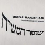Gezellige studiedag rond Pesach was op 6 april 2014