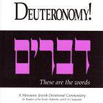 Walk Deuteronomy106