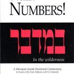 Walk Numbers104