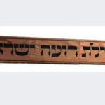 Gemeente Roeh Israel in Jeruzalem, met Joseph Shulam