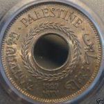 Palestijnse munt uit 1927 als bewijs van wat?
