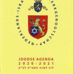 De Loeach voor 5781/2020-2021, de Joodse jaaragenda met o.a. tijden van Sjabbatten en feesten