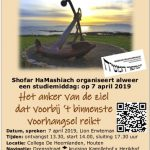 Flyer Shofar conferentie april 2019
