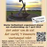 Flyer Shofar conferentie april 2019