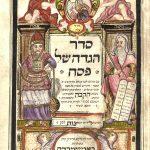 Messias Yeshua onderwijst Tenach en Joodse halacha <br>Hoe de rabbijnen en Yeshua de Tenach uitleggen, deel 1</br>