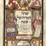 Rubriek: Messias Yeshua onderwijst Tenach en Joodse Halacha<br><br>Yeshua en Sjabbat, deel 2</br>